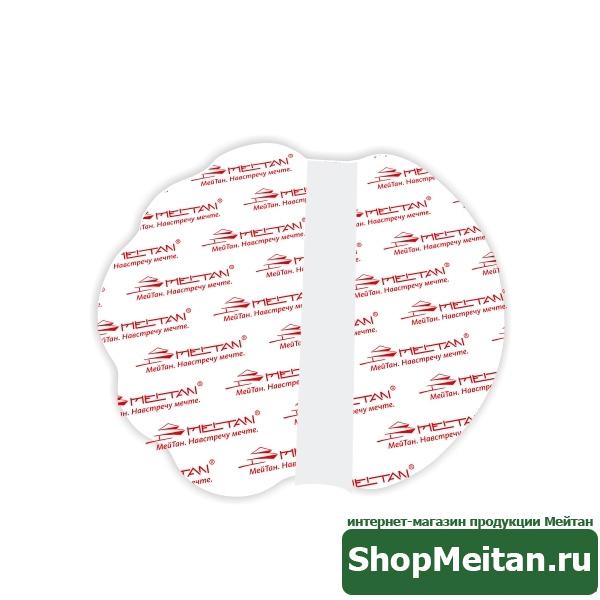 Гигиенические стикеры для защиты от пота 10шт (5 пар)