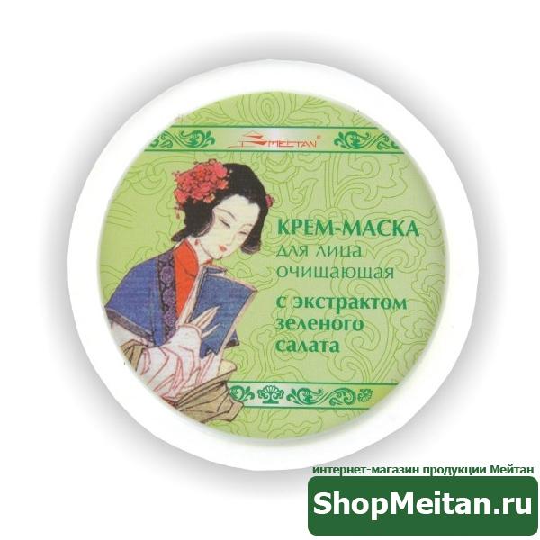 Крем-маска для лица очищающая с экстрактом зеленого салата (для жирной кожи), 120г