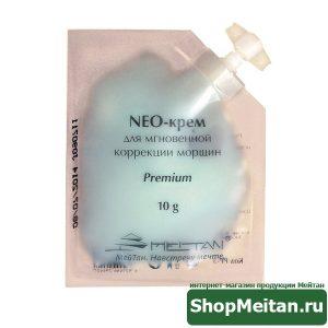 NEO-крем для мгновенной коррекции морщин, 10г