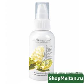 Активный крем-флюид для лица с экстрактом Нони, 50г