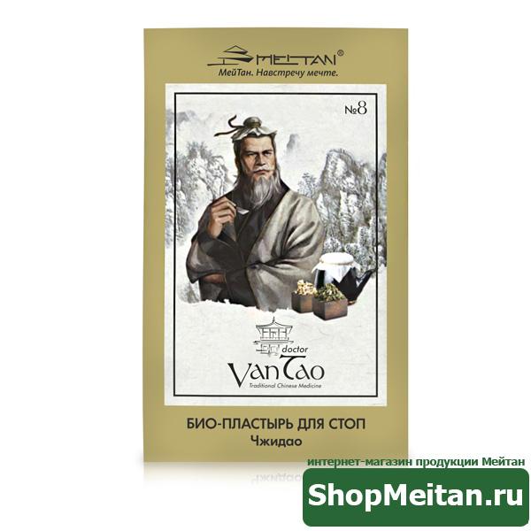 Пластырь от диабета Dzhi Dao в Новороссийске